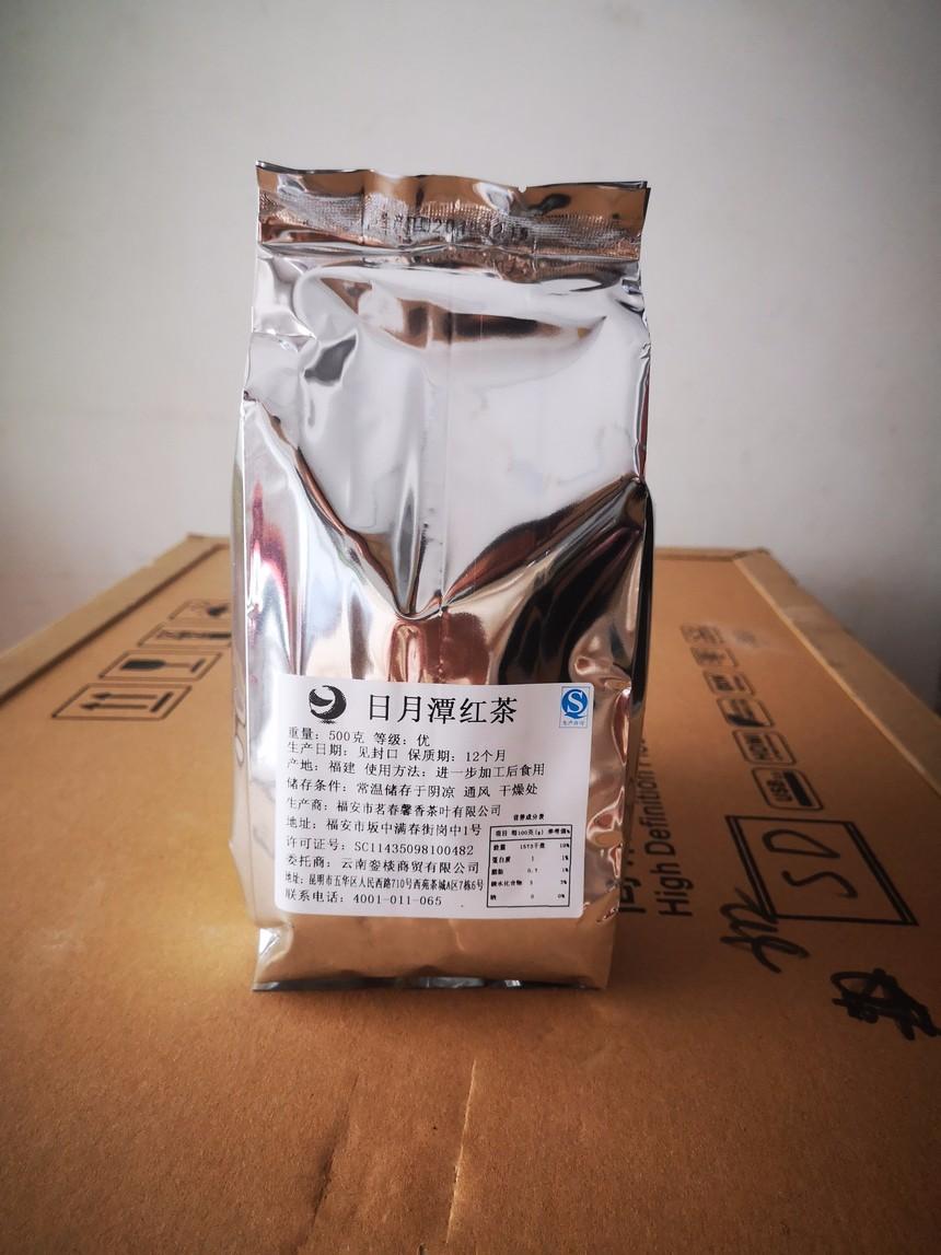 日月潭红茶.jpg