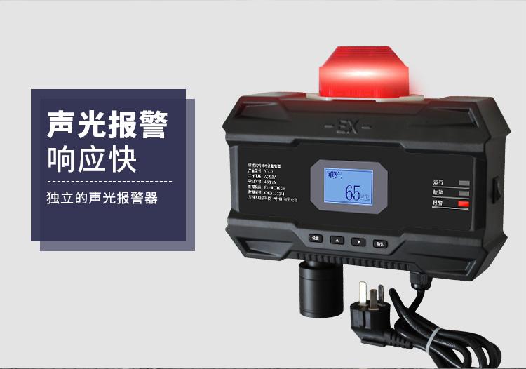 XQ-750_05.jpg