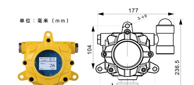 粉尘浓度检测仪参数表
