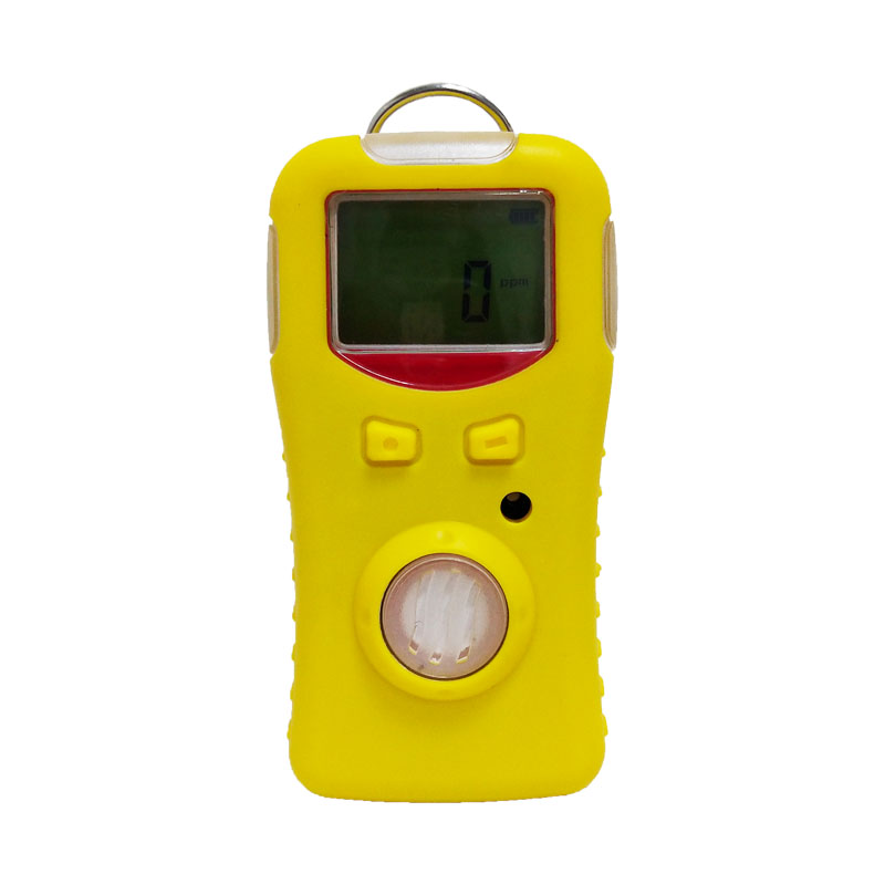便携有毒气体报警器