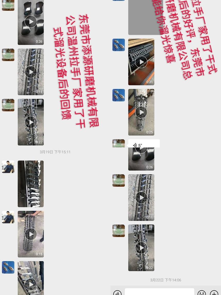 pt2019_08_07_10_13_41.jpg