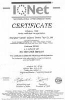 ISO9001 English