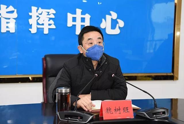 魏树旺:广泛动员社会一切力量 坚决阻击疫情传播蔓延