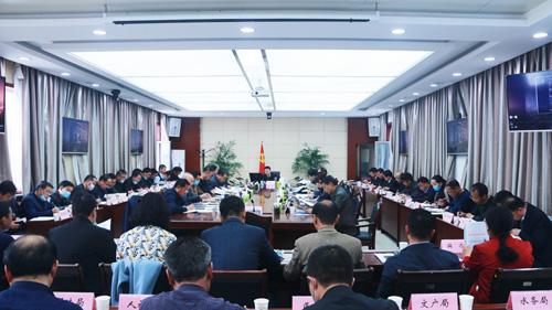 党的建设领导小组会1.jpg