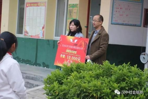 汉中市爱心义工协会帮助这所学校建起音乐教室