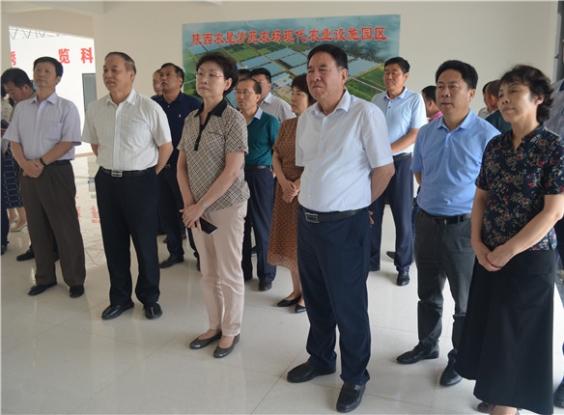 省政协农业和农村委员会分党组成员到我场调研