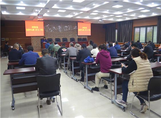 沙苑农场召开党委中心组扩大学习会议