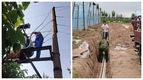 水电企业党支部:水电排查、修复.jpg