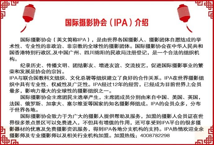 1_看图王(2).jpg
