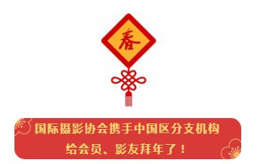 微信截图_20200119172950_看图王.png
