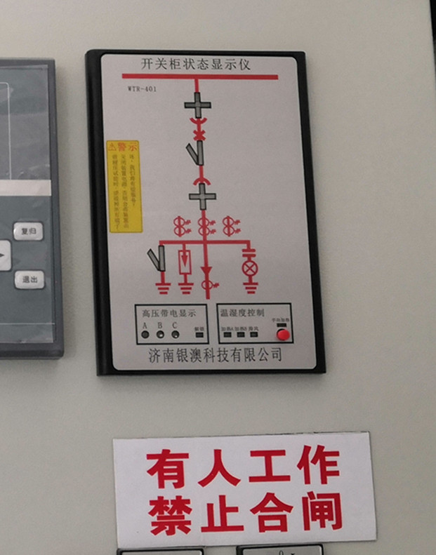 开关柜状态指示仪1.jpg