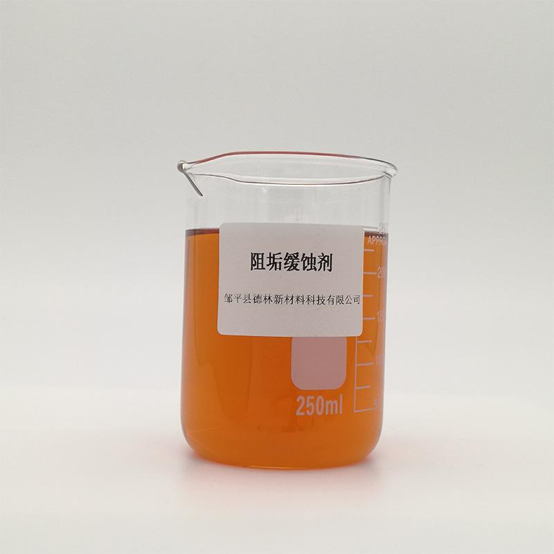 缓蚀阻垢剂是危险品吗