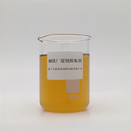 缓蚀阻垢剂的原理
