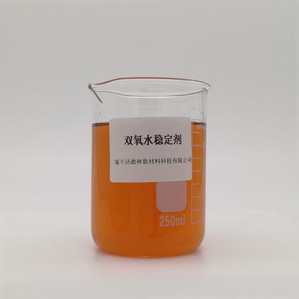 双氧水稳定剂的作用机理