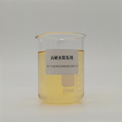 阻垢剂系列在不同行业的应用