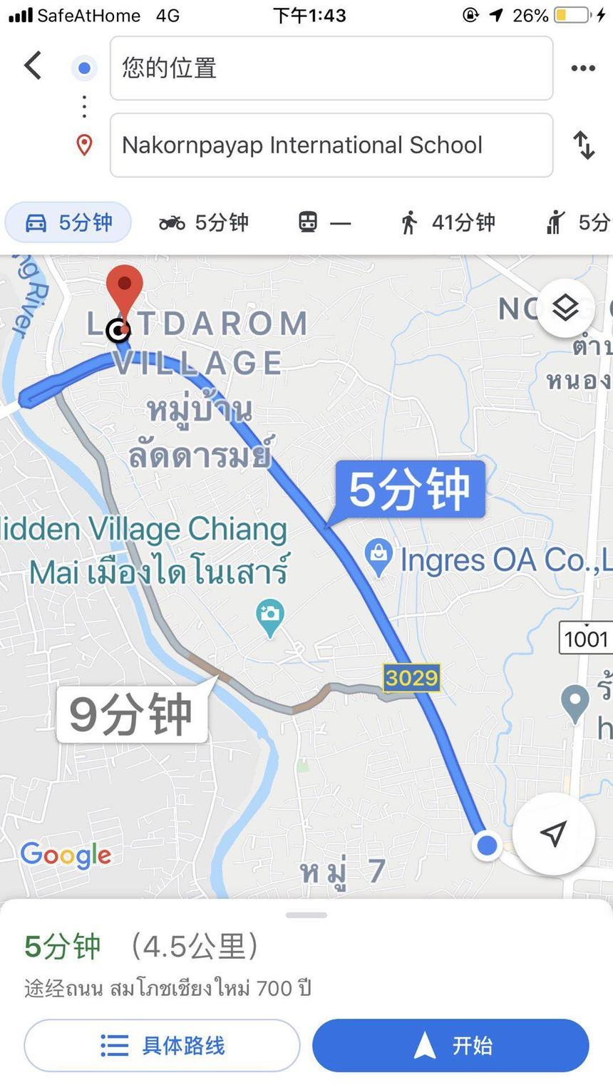 清迈金色小镇2 距离3.jpg