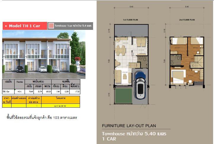 清迈金色小镇2 户型图1.jpg