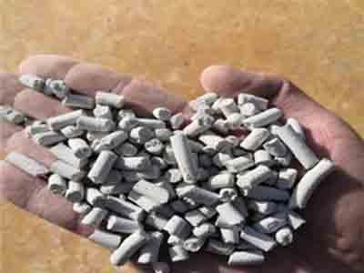 脫硫劑多少錢