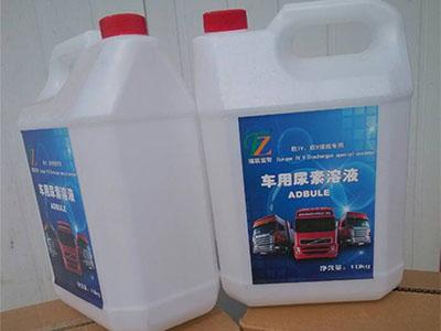 车用尿素溶液价格