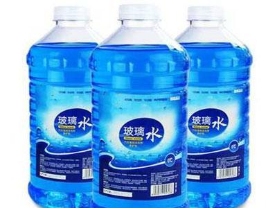 汽车玻璃水价格