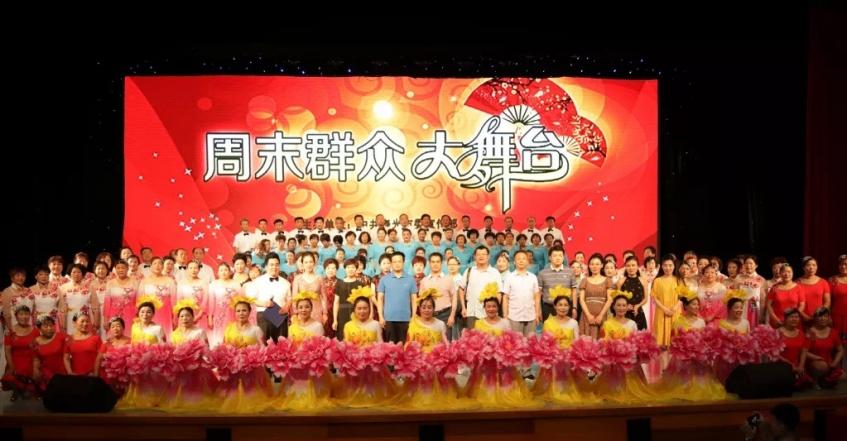 寿光市建党98周年专场演出