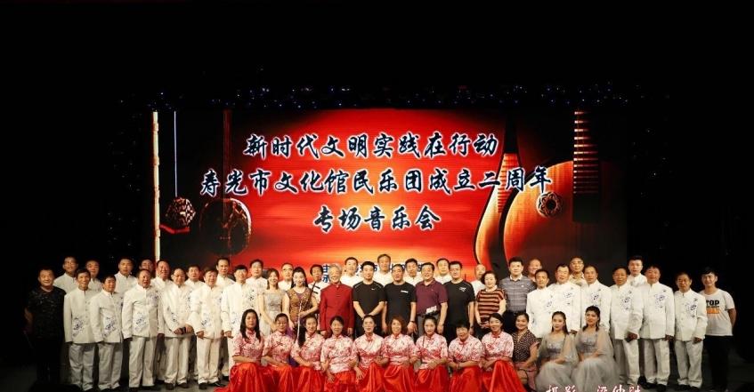寿光市文化馆民乐团两周年专场