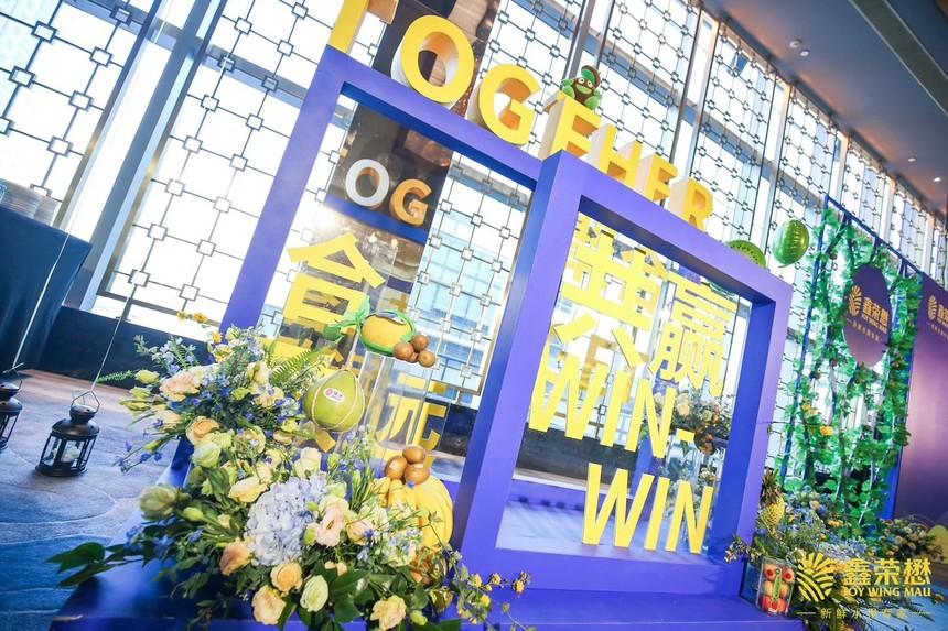 异形木结构企业产品形象展示雕刻字鲜花.jpg