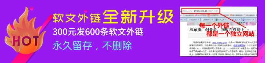 韬略云-服务市场-软文外链!