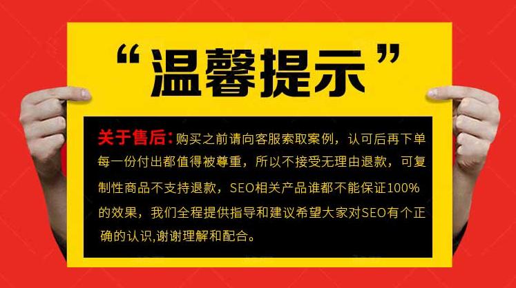 韬略云-服务中心-软文外链