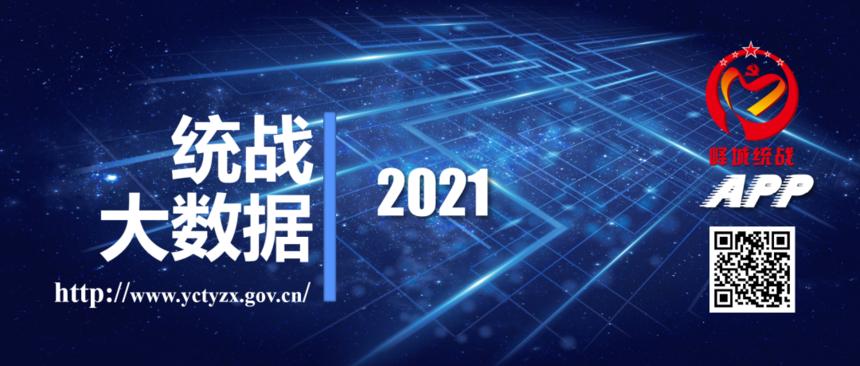 微信图片_20210202150224.png