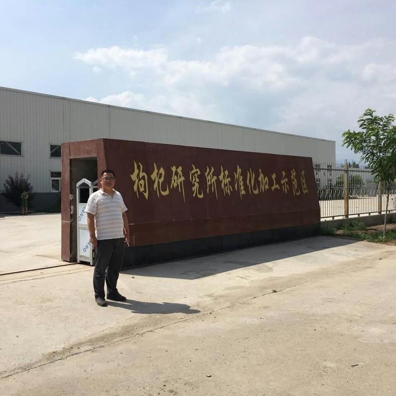 研究所标准化加工厂_800x800.JPG