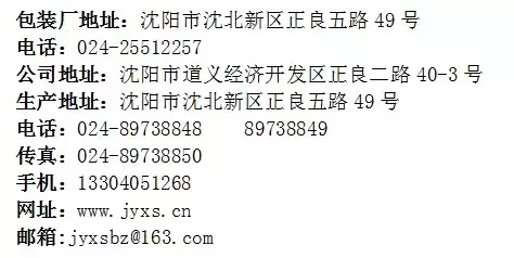 33a868c99e4776241016a7494dc623a.jpg