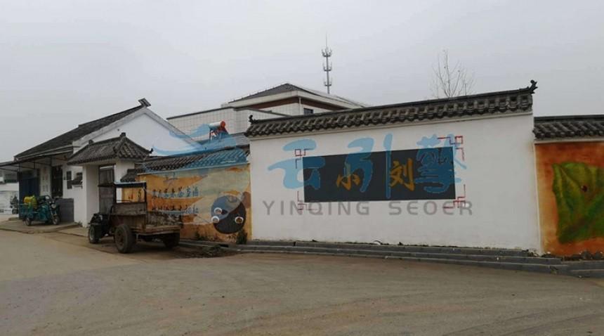 南京优化公司