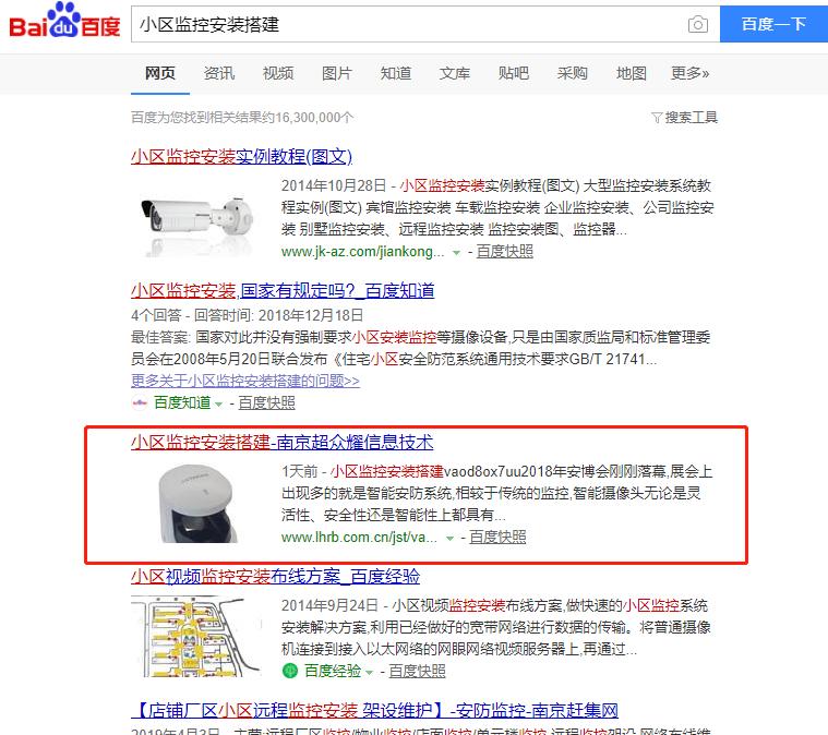 南京百度推广开户
