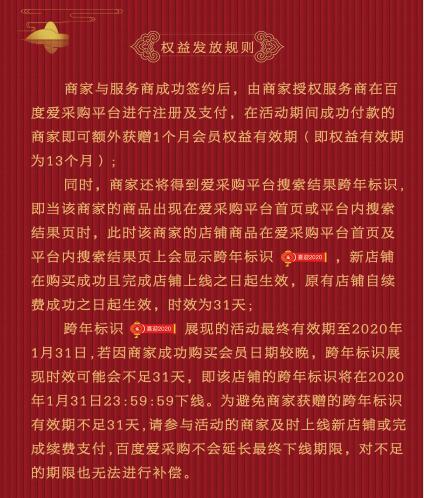 南京爱采购