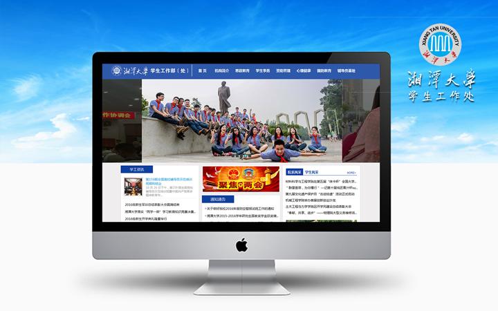 云迈网站开发2.png