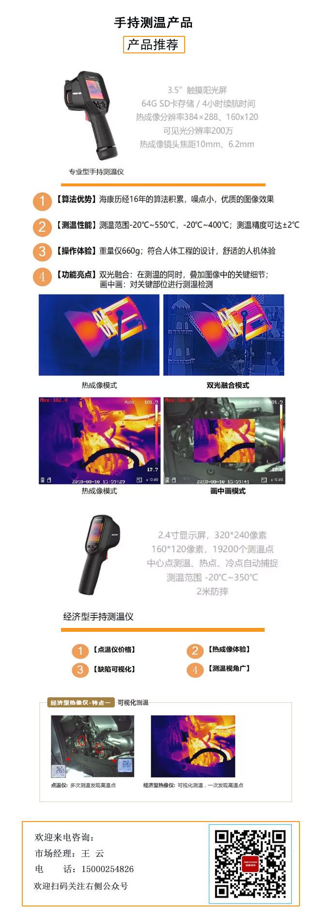 8月微信-6.jpg