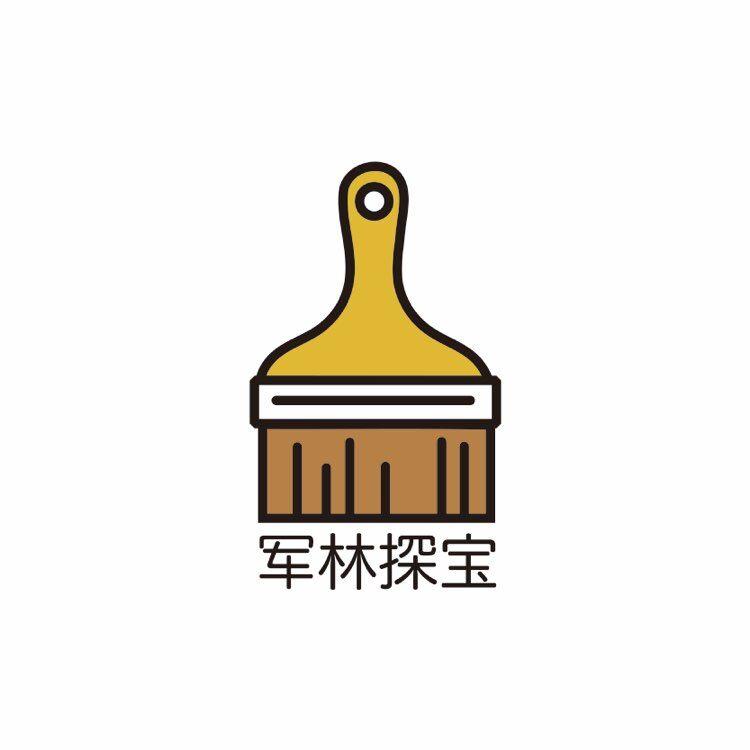 军林探宝.jpg