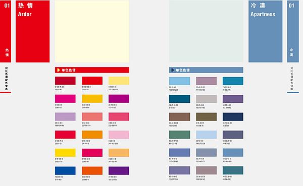 网站设计不能忽视的色彩法则