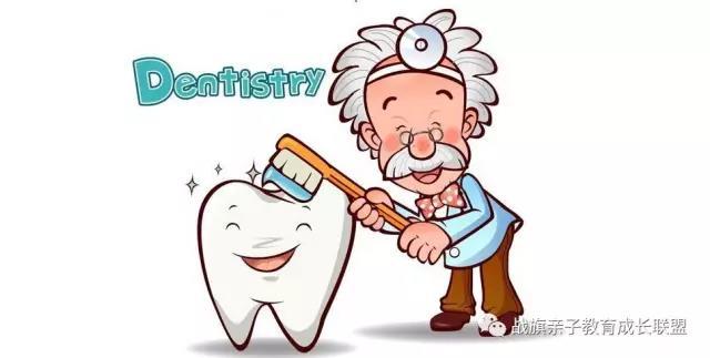 牙医.jpg