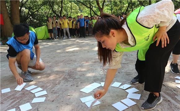 东洲资产评估公司 员工夏季户外拓展活动