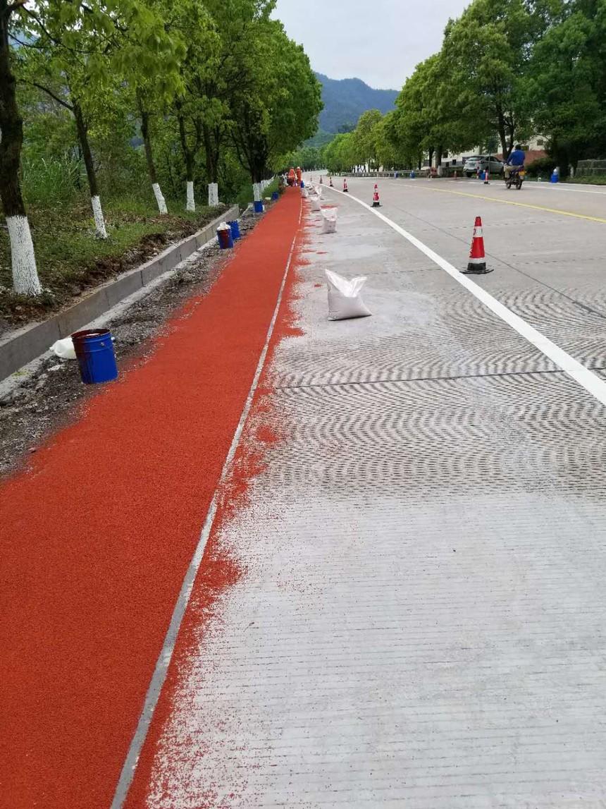 彩色陶瓷路面改造