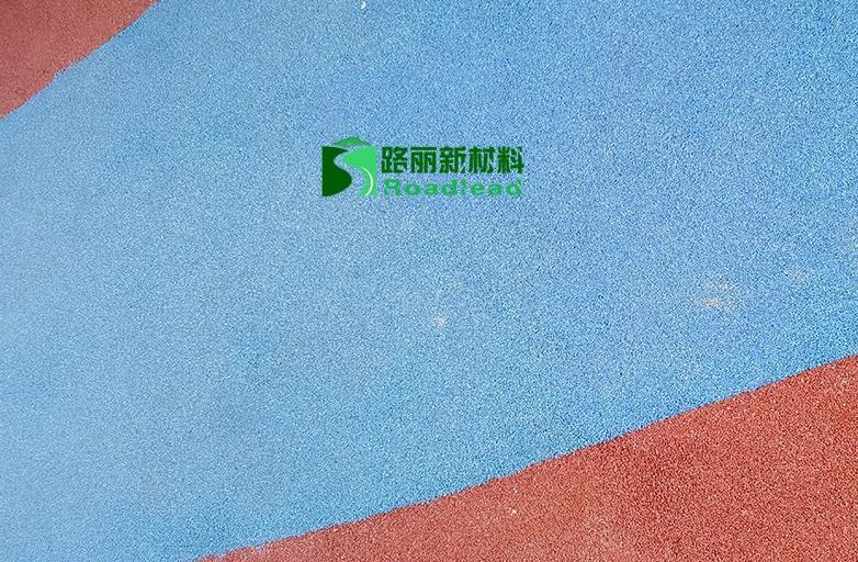 彩色防滑路面图片