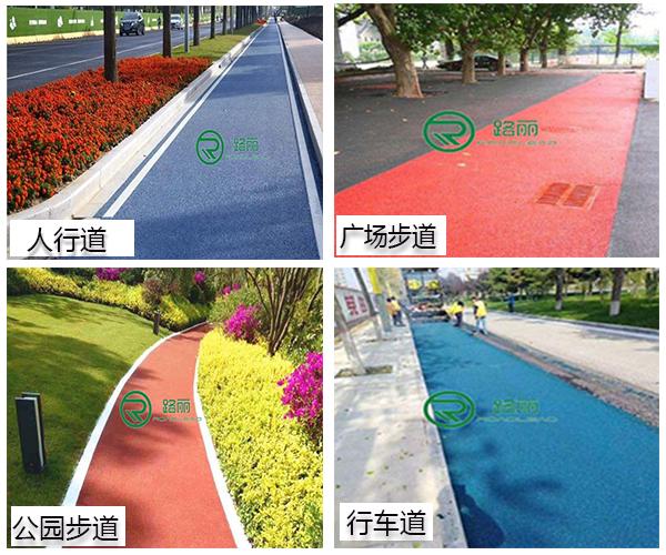 彩色陶瓷路面应用范围