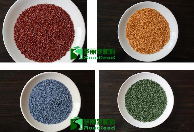杭州彩色防滑路面材料