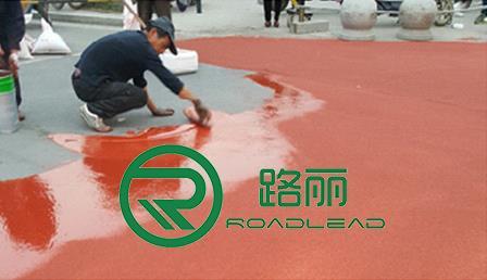 彩色喷涂路面施工