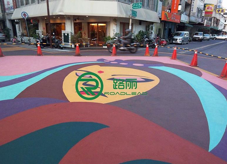 彩色防滑路面防滑的原理是什么