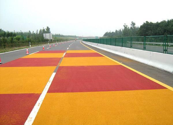 彩色沥青施工路面