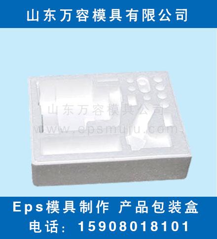 EPS模具 泡沫产品包装盒.jpg