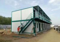 重庆住人集装箱活动板房